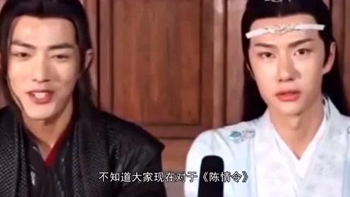 """""""陈情男团""""穿同款学士服,舅舅惊艳,看到肖战:小鹿乱撞顶不住!"""
