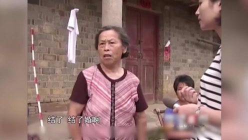 消失16年的儿媳妇突然出现,婆婆一脸迷茫,儿子再婚让她手足无措