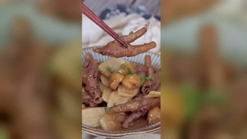 鸡爪就得这么吃,软烂脱骨,汁多美味超下饭,连骨头都嘬干净