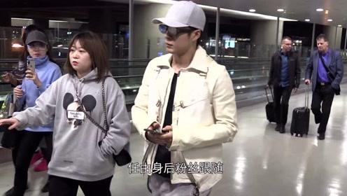 韩东君一身酷盖装扮现身机场 女粉夸酷男粉称又长高了对话超好笑
