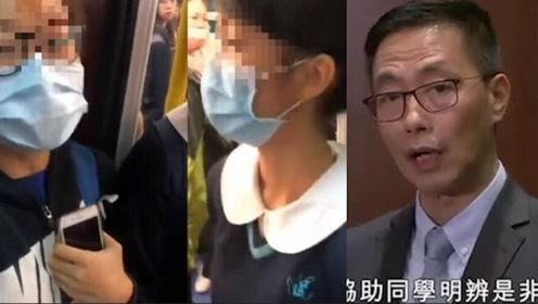 香港教育病入膏肓之际!教育局长火速出面亮剑整顿 暴徒闻风丧胆