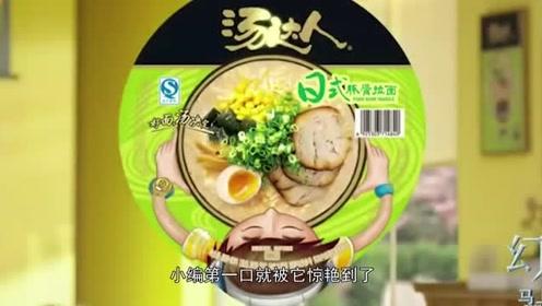 中国人公认最好吃的三种泡面,康师傅居然落榜,网友:意料之中