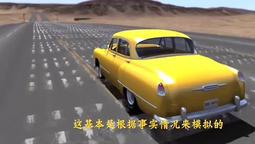 汽车加速到200公里,勇闯500个减速带,惨状不忍直视!