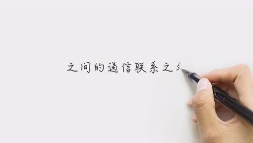 工信部部长苗圩:目前全国开通5G基站11.3万个
