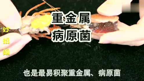 虾黄or虾屎,小龙虾虾头里究竟是啥?反正不要吃!