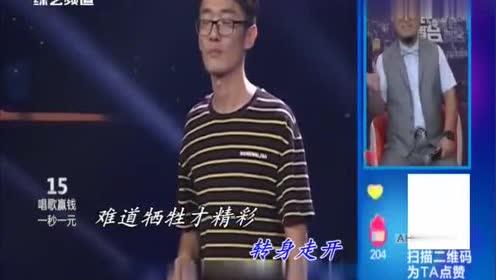 全民大舞台:28岁大哥管内部职工的,演唱《如果这都不算爱》!