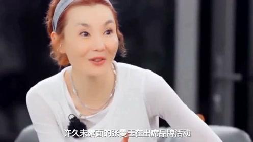 """刘嘉玲遇上""""港姐""""张曼玉,都是54岁老牌女港星,差距却一目了然"""