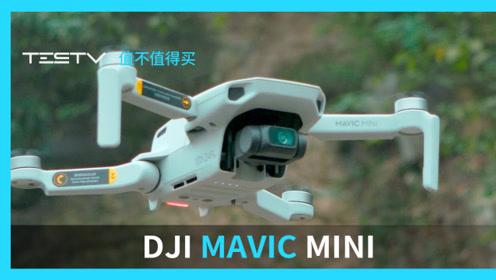 比手机还要轻的大疆无人机 Mavic Mini 值不值得买第391期