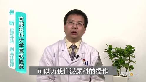 输尿管软镜取石有哪些适应症