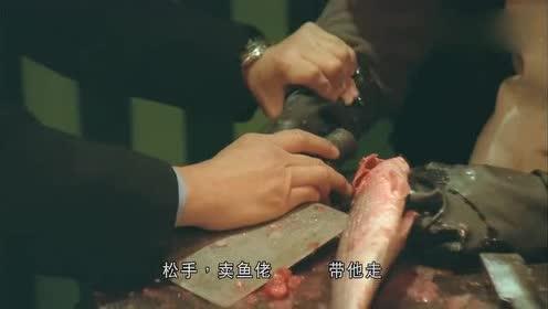 卖鱼也犯法?卖鱼佬在市场卖鱼时突然被警察抓走!