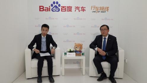 2019广州车展车企问道|东风启辰汽车公司副总经理 符永波