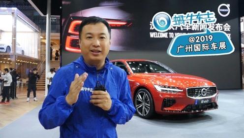 颜值出众也罢了,破百只需4.6秒?广州车展实拍沃尔沃全新S60 T8