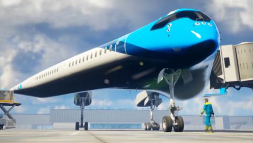 奇葩的飞机,机身呈现V字形,乘客坐在飞机翅膀里面飞行