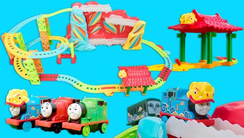 托马斯电动小火车玩具 彩虹山奇遇记轨道套装