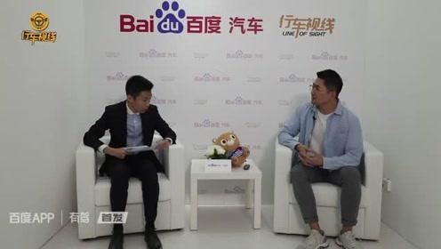 2019广州车展车企问道|上汽乘用车公司产品规划部经理 潘万晶