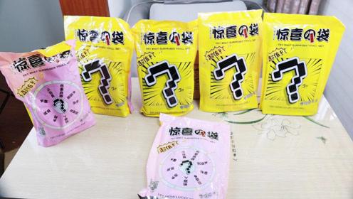 47块钱买了6个惊喜盲袋,粉丝说这一款很火,拆开看看值不值?