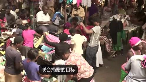我们中国捐赠的衣服,会被送到哪呢?看完我后悔了!