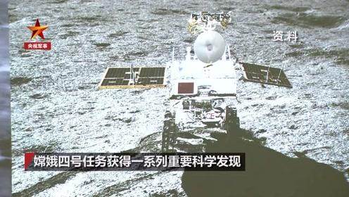 祝贺!嫦娥四号任务团队获全球唯一团队金奖