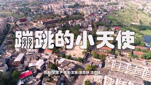 """坚强乐观 为湘潭这位""""蹦跳的小天使""""点赞"""
