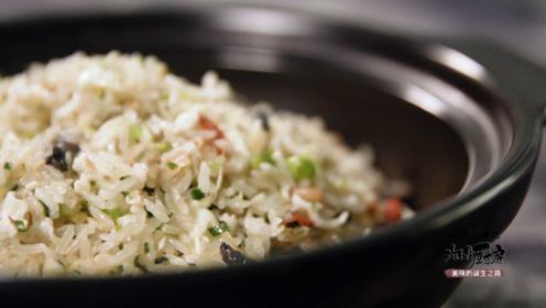 淘最厨房375-吉品轩-砂锅酒香竹丝鸡蛋白炒饭