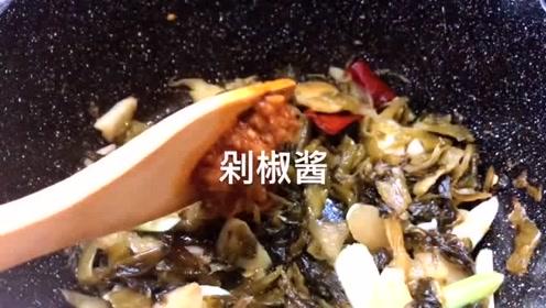 超简单的酸菜鱼做法,再配上灵魂搭档酸梅茶~倍儿爽!