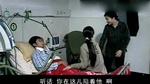 昏迷三年的丈夫终于醒了,当他开口的时候,亲人都哭了!