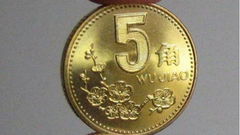 五角硬币上到底有黄金吗?很多人都不懂,越早知道越好
