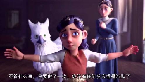 小女孩生活在家暴环境中,一直不敢反抗的女孩,终于鼓足勇气抵制