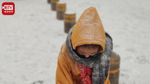 北京初雪准时到达 首站在延庆 你那里下雪了吗?