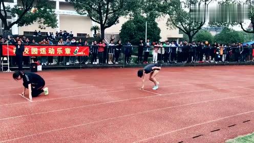 高中体育生校运会赛跑,起跑线上顿了一下的那位,你抢跑了