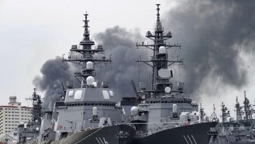 美军近2万吨巨舰突发大火,11名水兵受伤,后勤保障被质疑