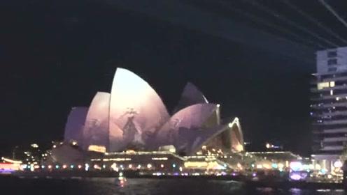 这是我旅游时拍的,带大家看看不一样的悉尼歌剧院