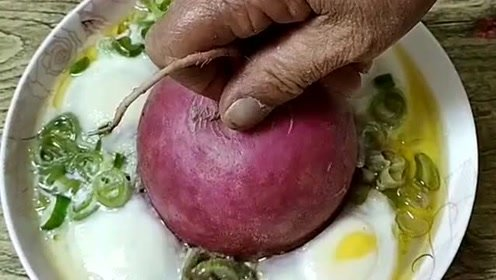 八十岁的爷爷就喜欢吃这个菜,八十二岁的奶奶无论多累都会给爷爷做!