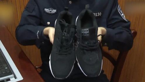 男子在球鞋、火机上装针孔摄像头,2个月拍90多部不雅的视频