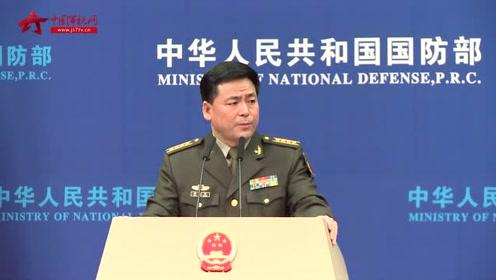 国防部:努力把军事关系打造成中美关系稳定器