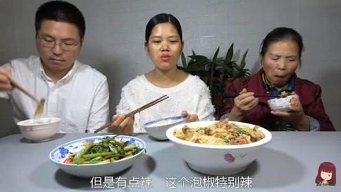 酸汤肥牛——一道开胃菜,酸辣开胃又解馋,67岁的奶奶也爱吃!