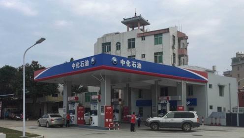 第四家国营油站出现!油价堪比私营油站,车主:别说了给我加满