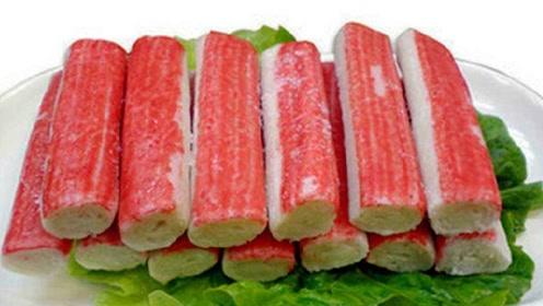 我们生活中常吃的蟹棒,到底是怎么生产的?看完你还敢吃吗