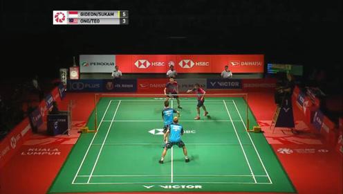 苏卡穆约 费尔纳迪 VS 王耀新 张御宇 马来西亚大师赛 总决赛 集锦