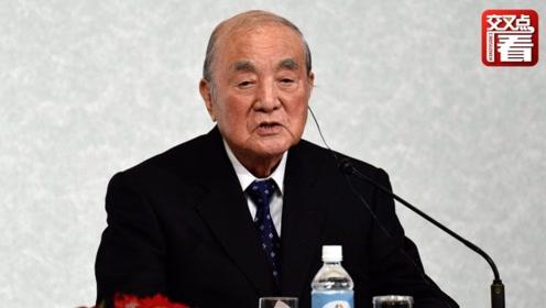 """101岁日本前首相去世 曾重申日本当年发动的是""""错误的战争"""""""