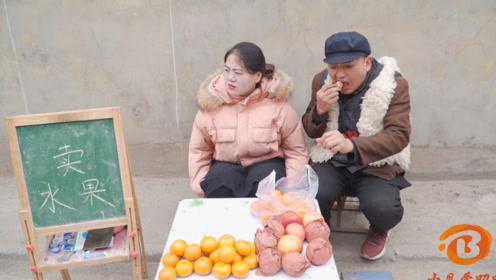 短剧:美女卖橘子,谁料小伙吃完橘子要退橘子皮钱,太抠门了