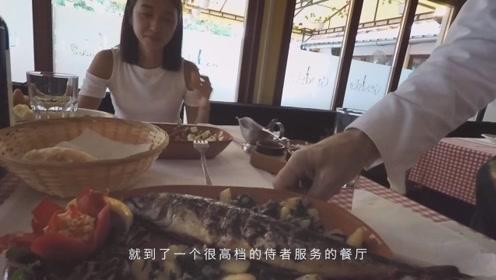 塞尔维亚邂逅香港小姐姐,花100元就能请客吃大餐,值了!
