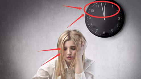 """医生:经常睡不着,多半是缺乏这2种""""维生素"""",要多加""""补充"""""""