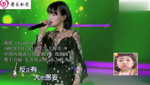 田馥甄翻唱《痒》,把台下导师唱的都酥掉了,林俊杰表情意味深长