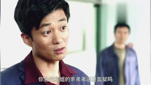俺娘田小草来宝告诉薛哥自己的真实身份,觉得薛哥不会送他进牢