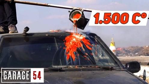 作死实验:老外把1500度的铜水倒在汽车玻璃上,玻璃能坚持几秒?