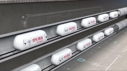 """京东挖地三尺,建地下运货""""高铁"""",24小时不休息"""