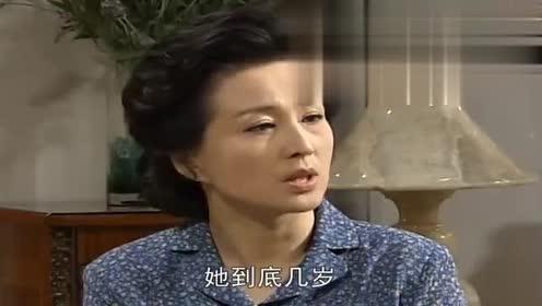 人鱼小姐:那个女人抱着丽瑛的孩子,秀贞听到很气愤,直接说这话