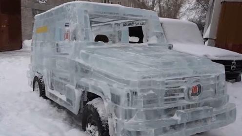男子用6吨冰块打造奔驰大G,没想到还能开上路,不愧是战斗民族