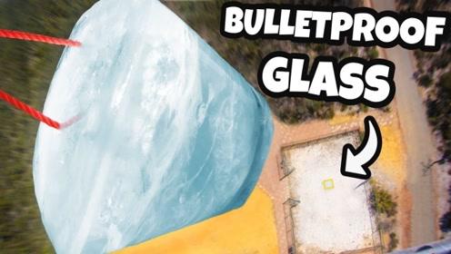 把巨大的冰块从45米高空扔在防弹玻璃上,结果太震撼了!